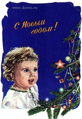 С Новым Годом, Игрушки, антиквариат, советский фарфор, керамика, майолика, статуэтки, фигурки